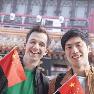 Курсы по китайскому языку
