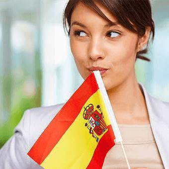 Курсы по испанскому языку