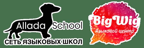 Allada School & BigWig