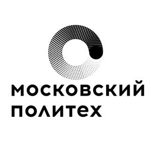 Московский Политех курсы английского языка для студентов