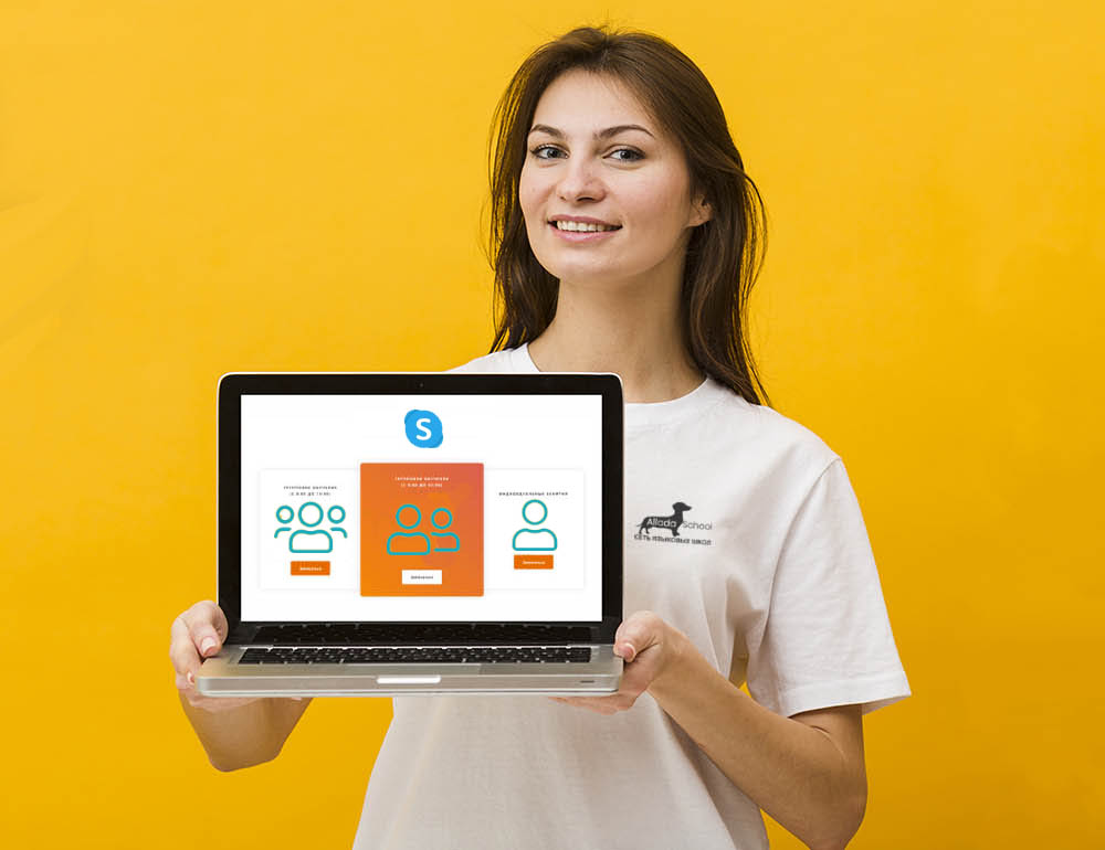 Онлайн курсы изучения английского языка по Skype