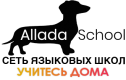 logo-allada-рщьу